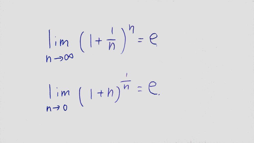 ネイピア数定義