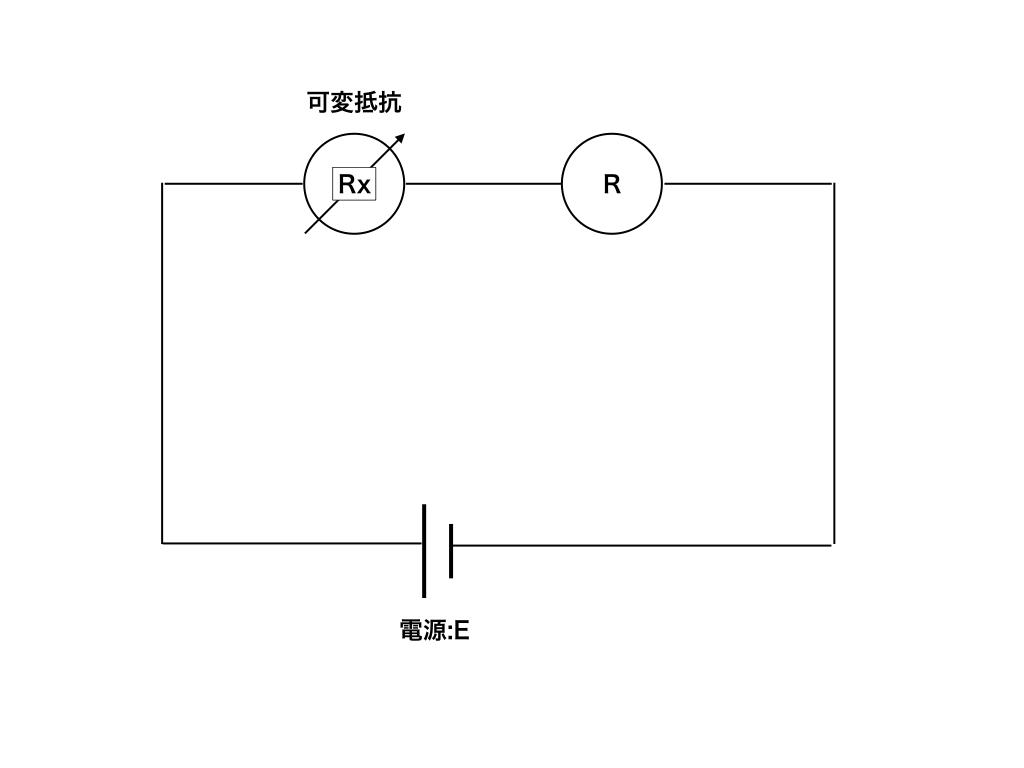 可変抵抗の問題Q2のイメージ(回路)図